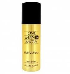 15107714490_Gold_Edition_Body_Spray.JPG