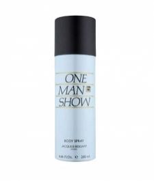 15107724360_One_Man_Show.JPG