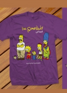 15113643450_Simpsons_1024x1024.jpg