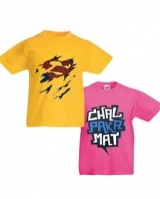 15535183440_Pack_Of_2_Printed_Tshirts_For_Kids.jpg