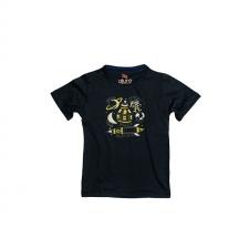 15923815730_AllureP_Boys_T-Shirt_Rocket_Navy_Blue.jpg