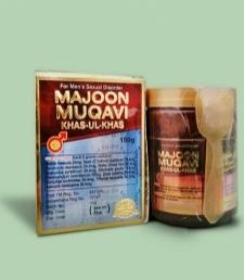 16182550010_majoon_muqavi_khas_al_khas_sex_timing_medicine_in_pakistan.jpg