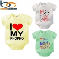 16258377960_Bindas_Collection_Pack_Of_3_Summer_Trendy_Printed_Rompers_For_Babies.jpg