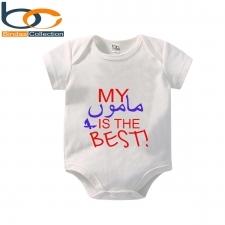 16262557480_Bindas_Collection_Summer_Trendy_Printed_Romper_For_Babies1.jpg