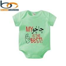 16262564460_Bindas_Collection_Summer_Trendy_Printed_Romper_For_Babies_1.jpg