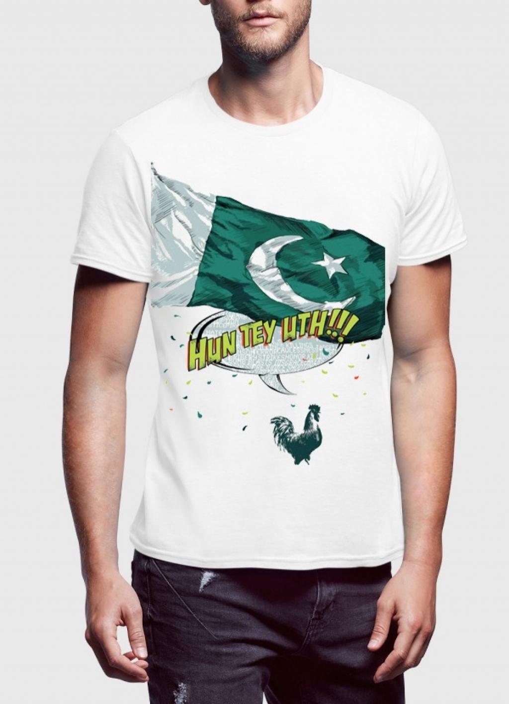 15107494080_uth-oye-pakistan.jpeg