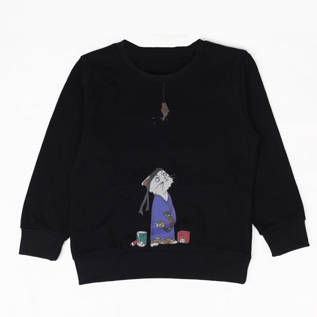 16062350960_Karate_Cat_Sweat_Shirt!.jpg