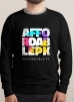 15124825220_Affordable-Sweatshirt-THEMIX.jpg