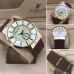 15953994310_watches-for-men-branded-watches-for-men-best-watches-for-men-watch-brands-wrist-watch-men-wrist-watch-watches-for-men-in-pakistan-mens-watches-online-buy-watches-online-in-pakistan.jpg