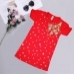 15973000600_girls-t-shirt-polo-t-shirt-branded-t-shirts-in-pakistan-online-t-shirts-pakistan-kids-online-shopping-online-shopping-in-Pakistan.jpg